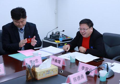 梧州市政协十二届三次会议小组讨论(二)