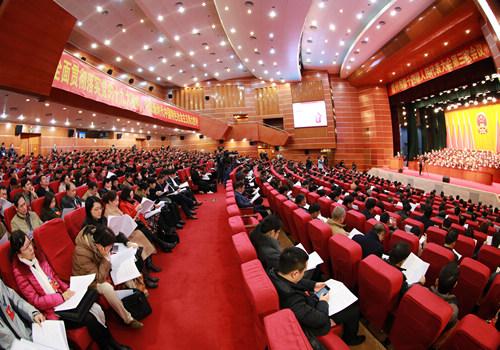 列席市第十四届人民代表大会第三次会议