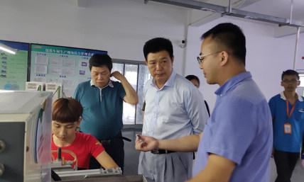 黄荣森副主席带领服务队到睿奕新能源有限公...